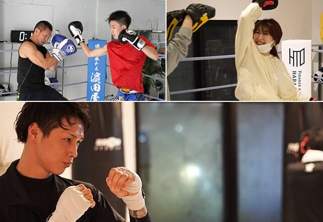 様々な目的でキックボクシング