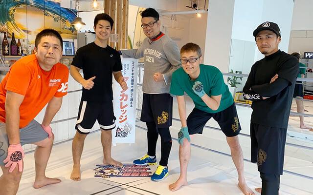 福岡のキックボクシングジム アンカレッジについて
