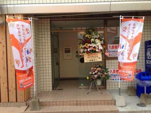 2014_ 6_28_15_17