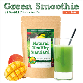 20150327_green-mango320320